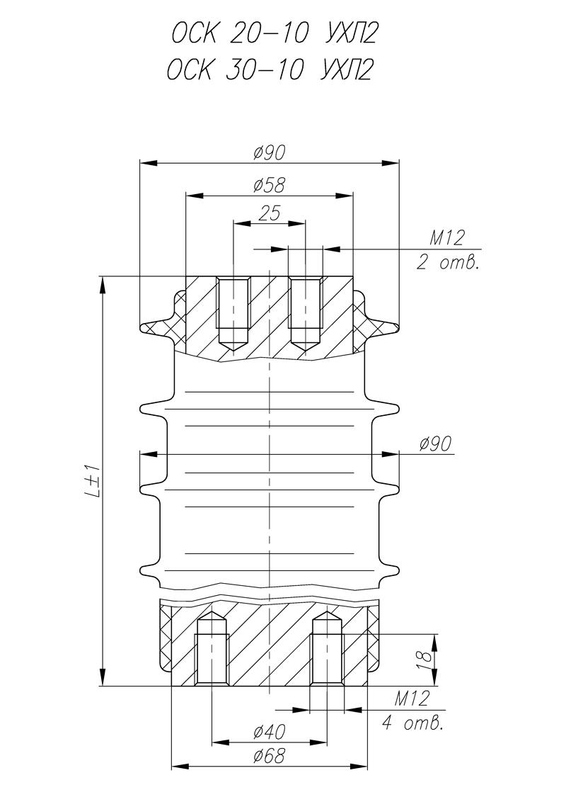 опорные изоляторы 10 кв внутренней установки